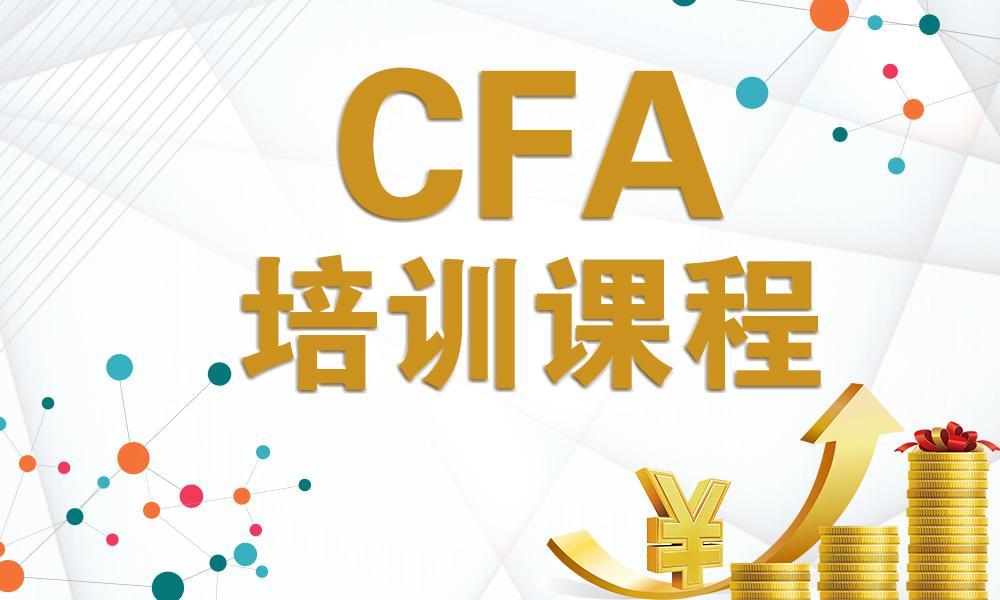 杭州高顿CFA培训课程