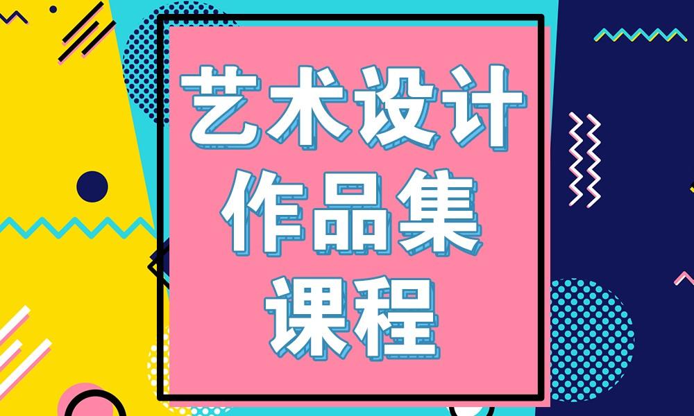 杭州斯芬克艺术设计作品集课程