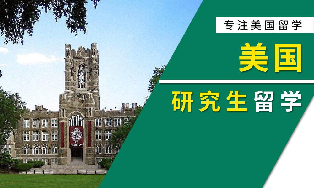 杭州啄木鸟美国研究生留学项目