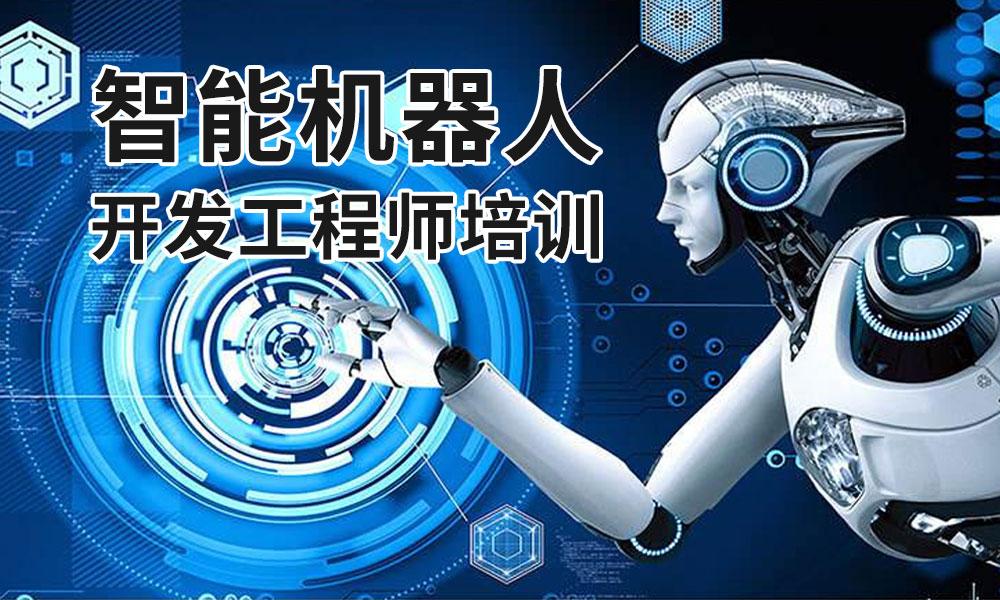 杭州兄弟连智能机器人开发工程师培训