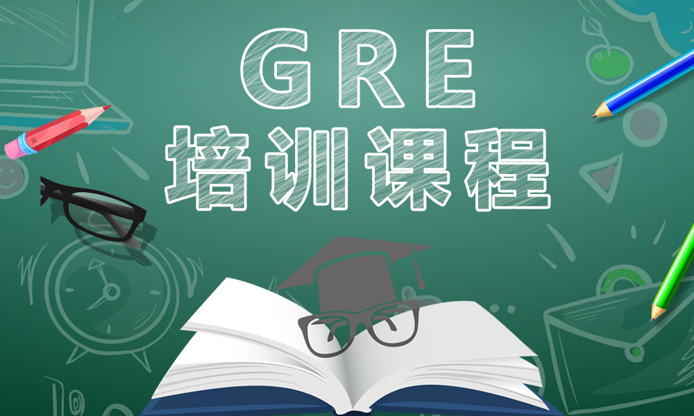 杭州西诺GRE培训