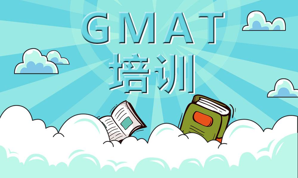 杭州西诺GMAT培训