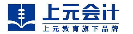 杭州上元会计Logo