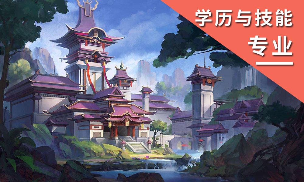 杭州玛雅学历与技能专业培训