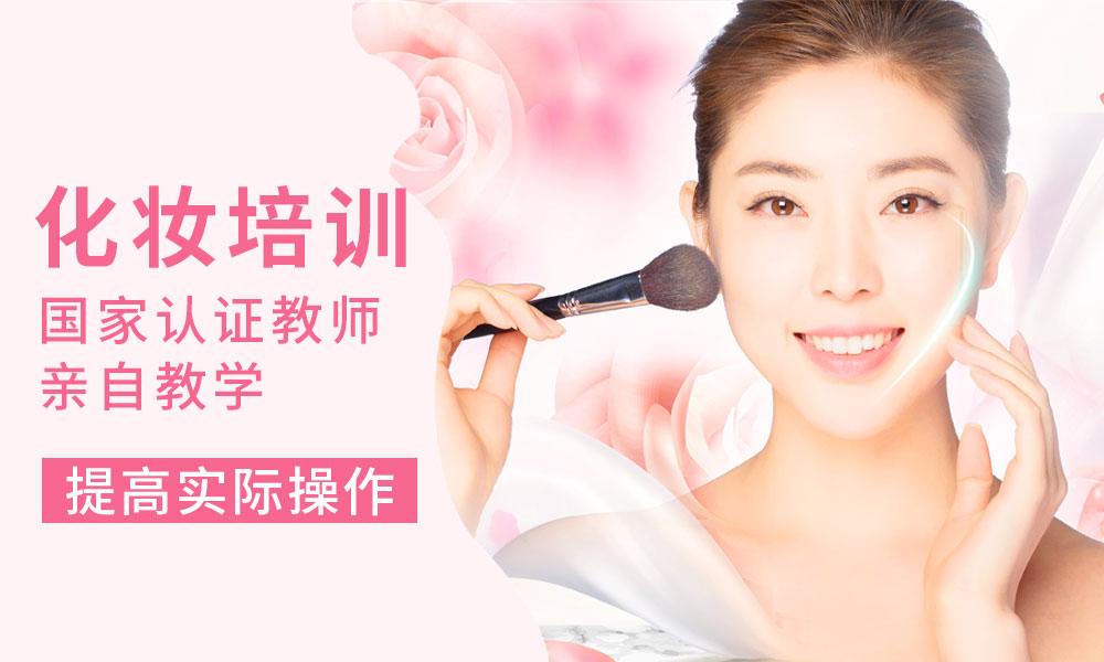 杭州新视觉化妆培训