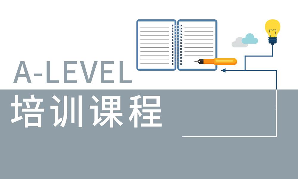 上海三立A-Level培训课程