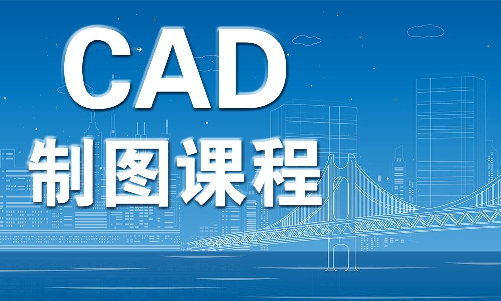 杭州春华CAD培训课程