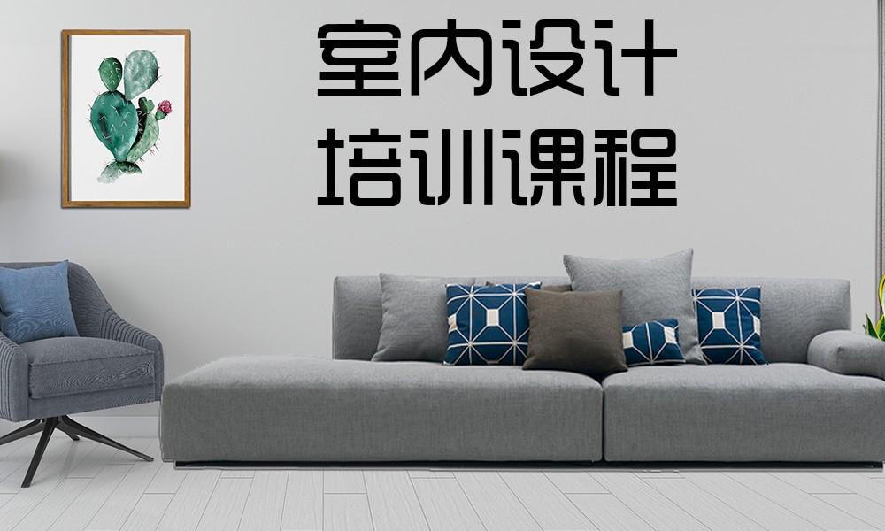杭州春华室内设计培训课程
