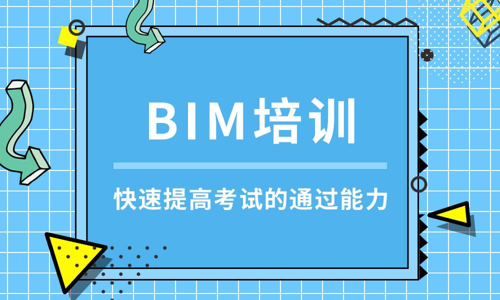 杭州鲁班BIM培训