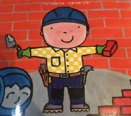 上海世纪大道一级建造师培训