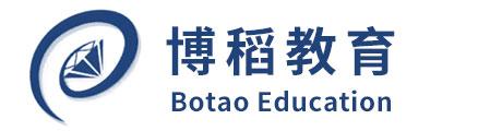 上海博韬教育Logo