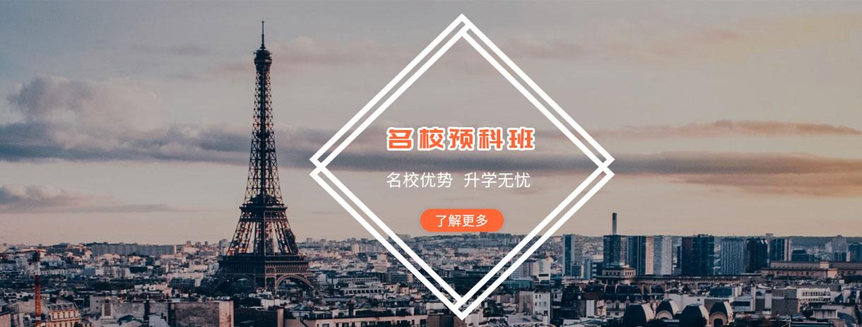 上海博韬教育
