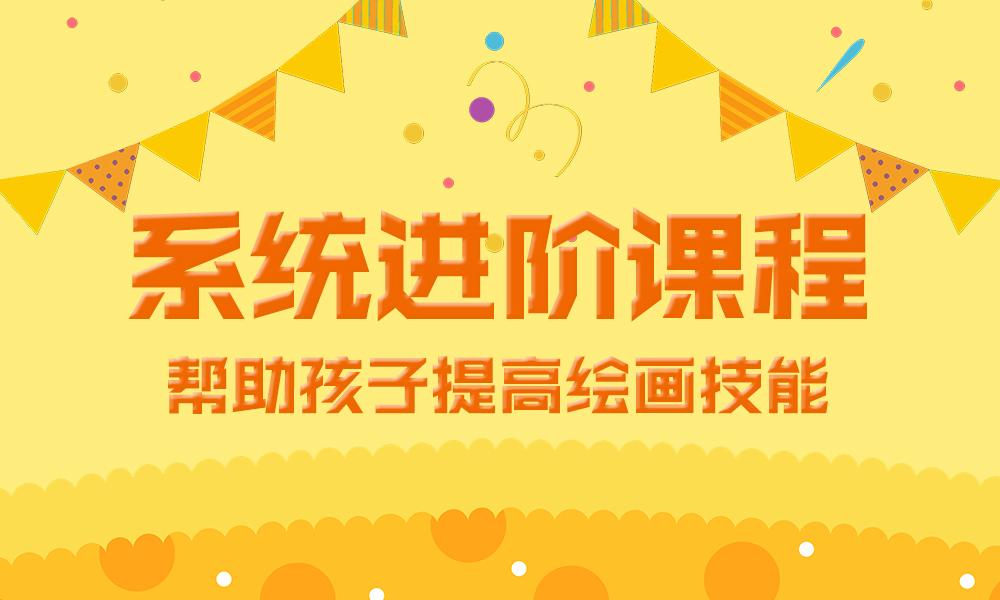 杭州夏加儿艺术专业塑造课程