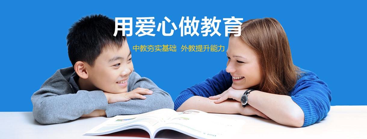 杭州汉普森英语
