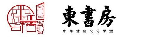 杭州东书房Logo