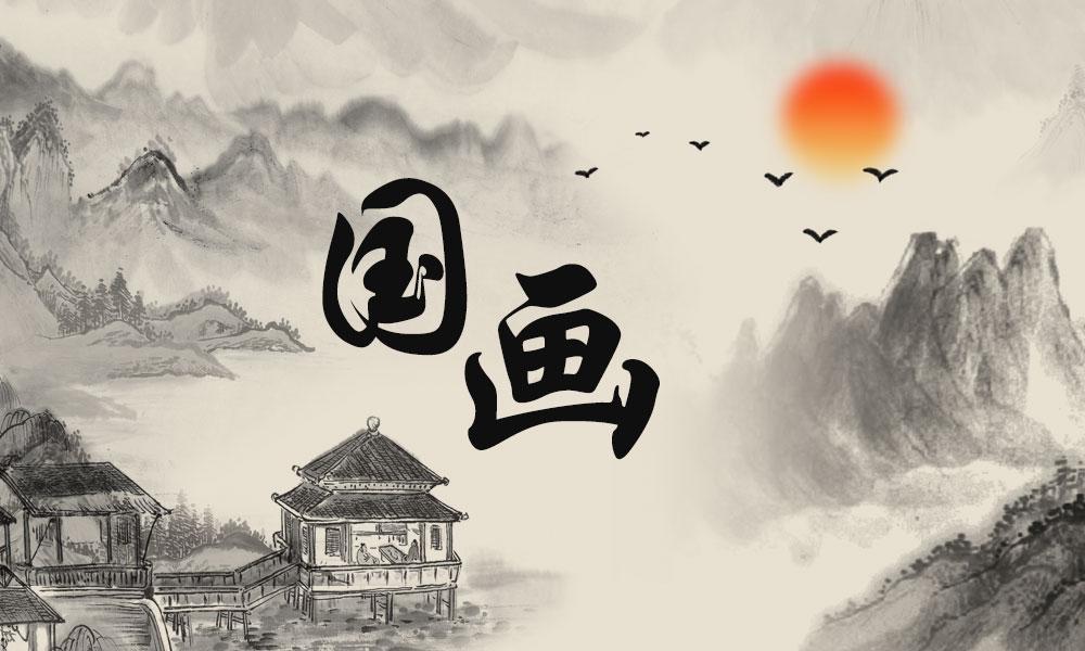 杭州东书房国画课程