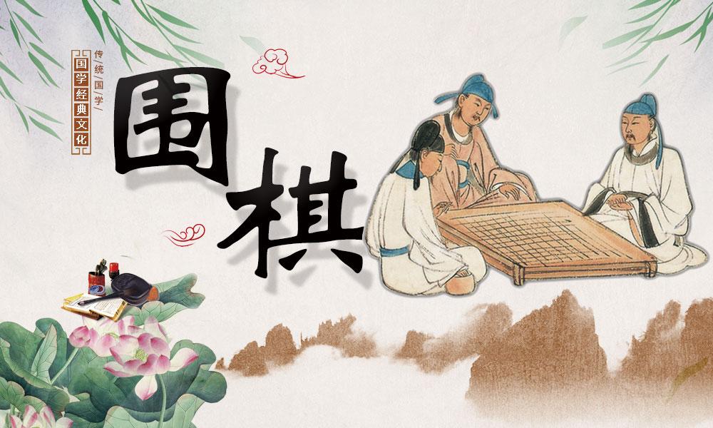 杭州东书房围棋课程
