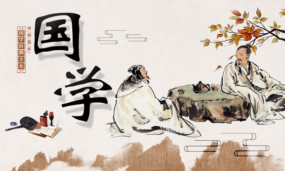 杭州东书房国学课程