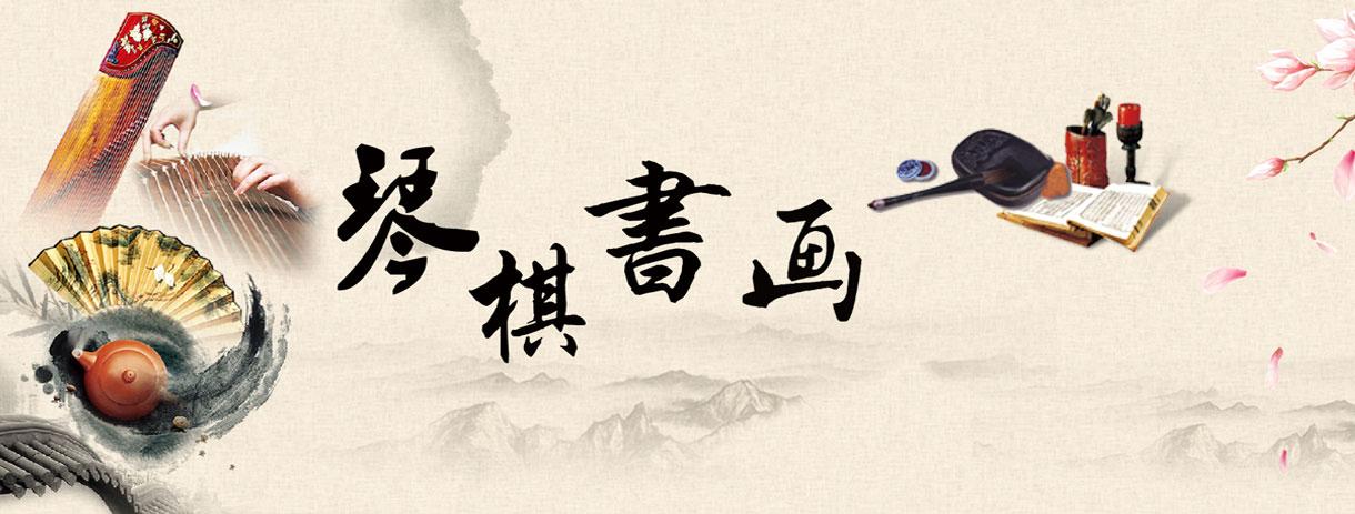 杭州东书房