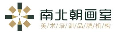 杭州南北朝画室Logo