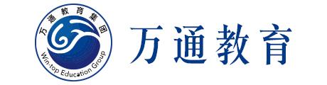 上海万通教育Logo