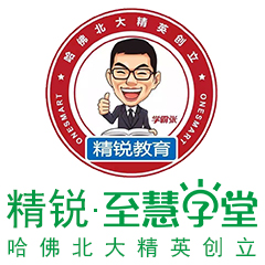 杭州精锐·至慧学堂
