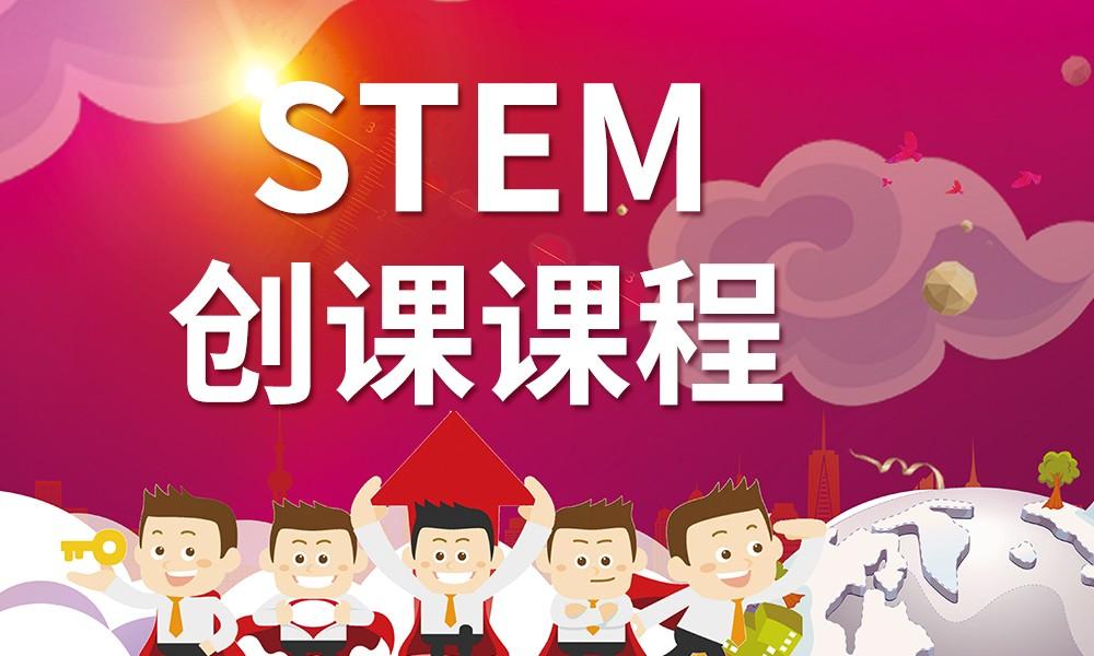 杭州至慧STEM创课课程