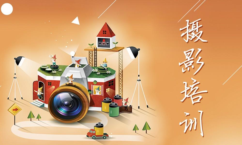 杭州金莎专业摄影培训
