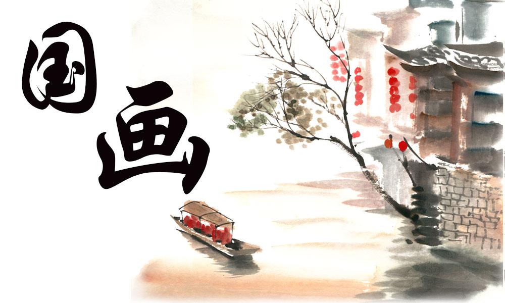 杭州如一书院国画班