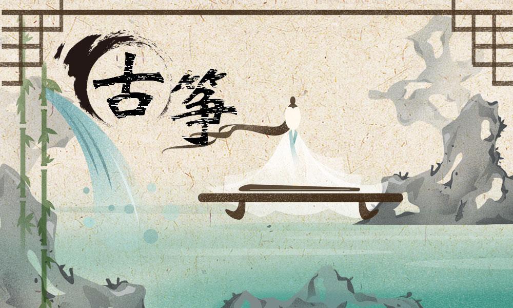 杭州如一书院古筝班