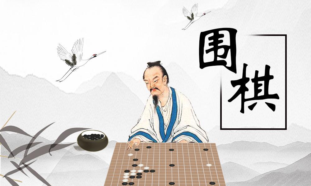 杭州如一书院围棋班