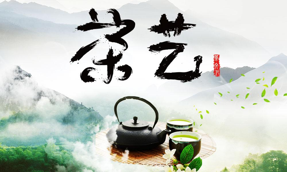 杭州如一书院茶艺班