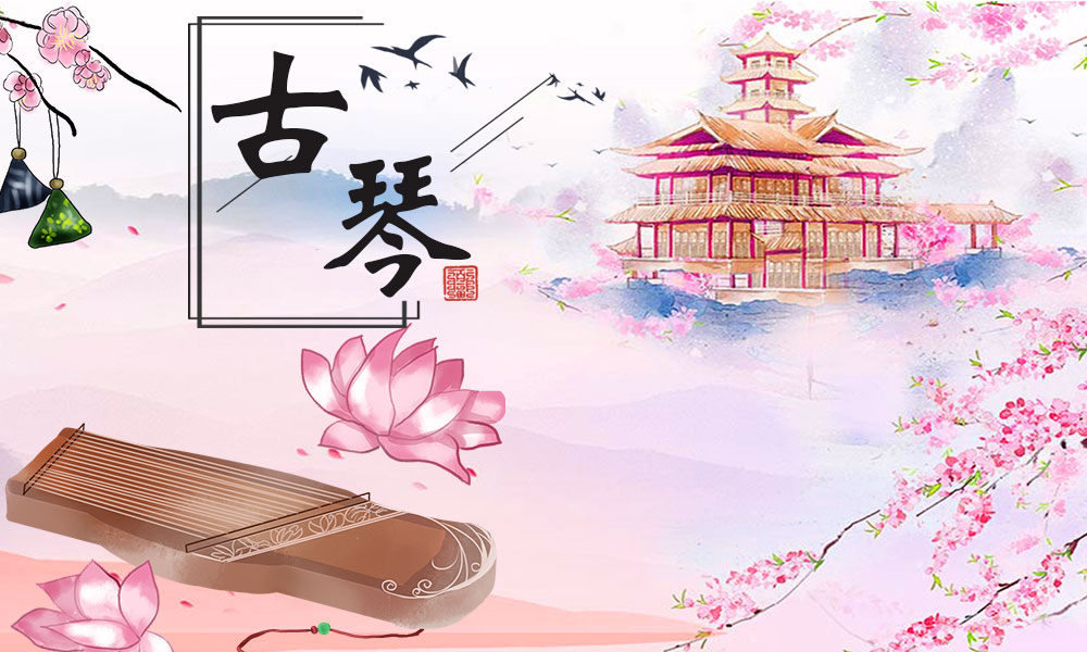 杭州如一学员古琴班