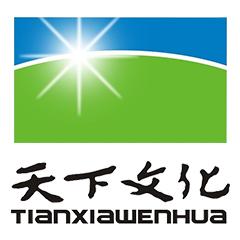 杭州天下文化艺术教育