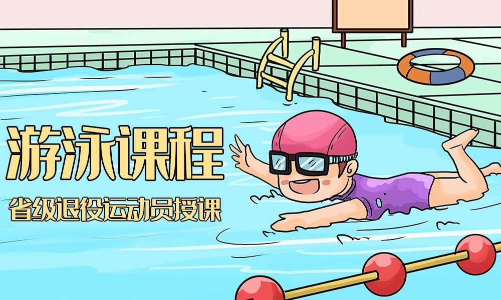 杭州爱搏游泳课程
