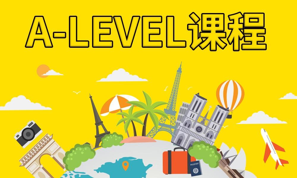 浙江常青藤A-Level课程