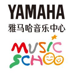 杭州雅马哈音乐中心