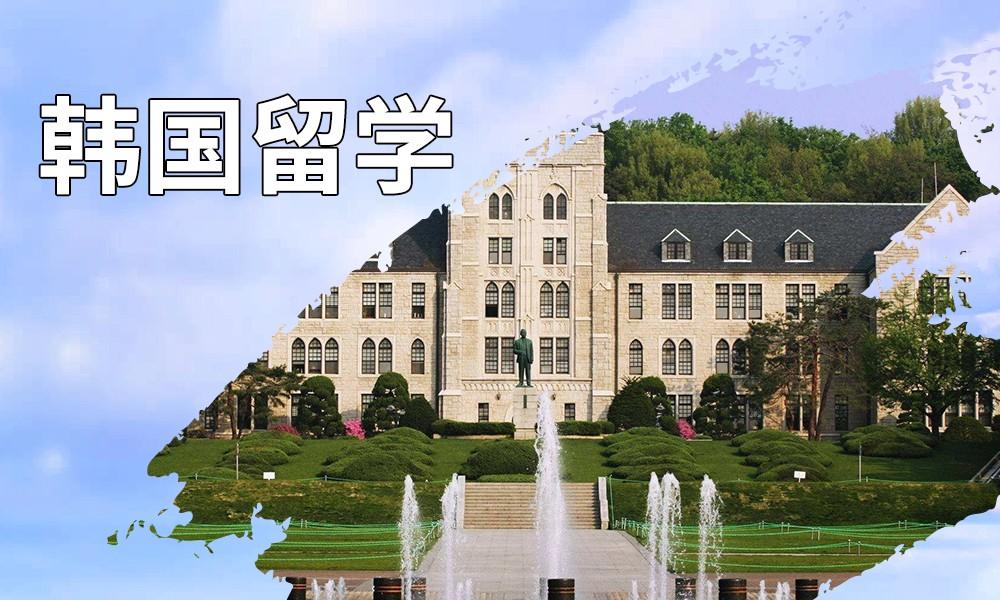 杭州天道韩国留学