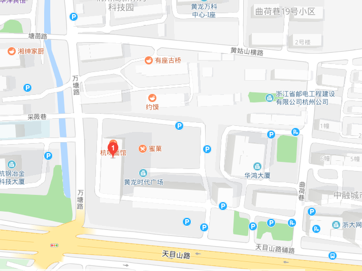 杭州ACG国际艺术教育西湖校区