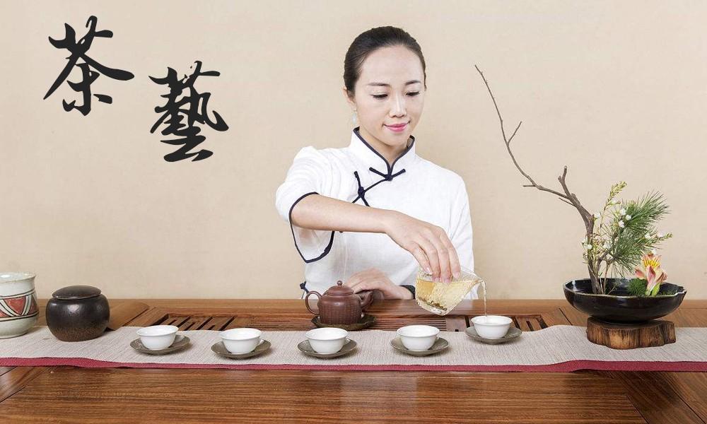 广州秦汉胡同茶艺培训课