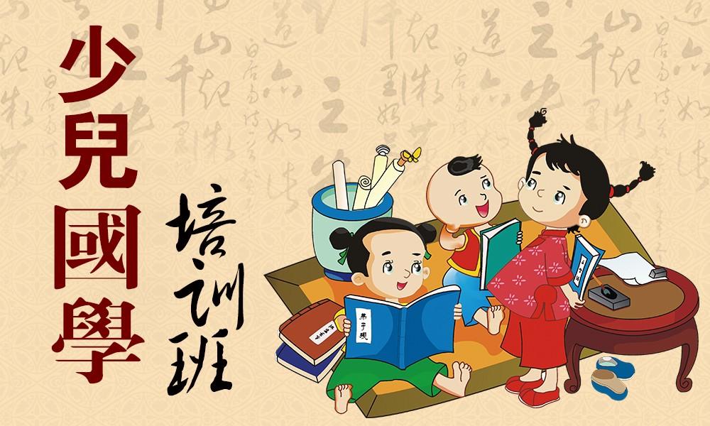 广州秦汉胡同国文培训课