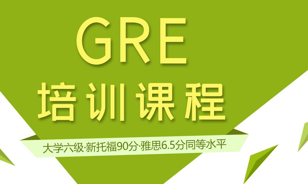 广州朗阁GRE培训课程