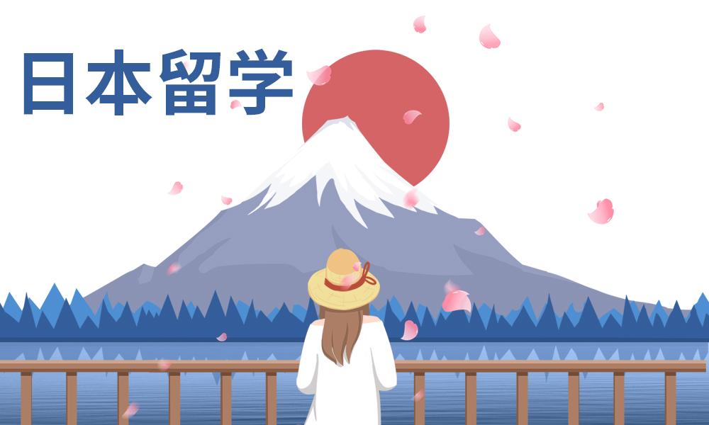 广州振亚日本留学