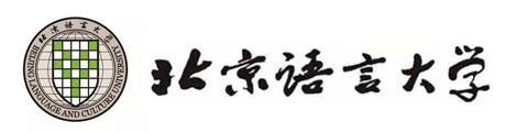 北京语言大学网络学院(北京中心)Logo