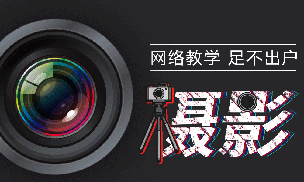 中国传媒大学摄影专业