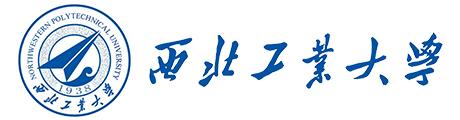 西北工业大学网络学院(广州中心)Logo