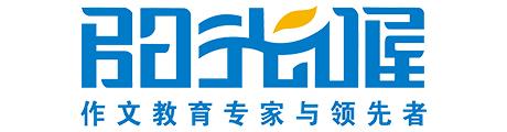 上海阳光喔Logo