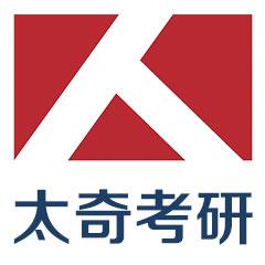 广州太奇教育