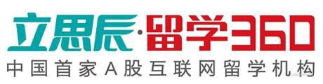 上海立思辰留学Logo
