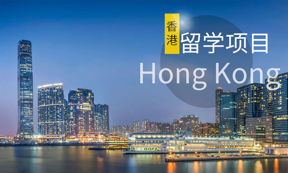 广州启德香港留学项目
